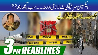 Alert!! Citizens Should Not Buy new Plots and Houses   3pm News Headlines   24 July 2021   City 41