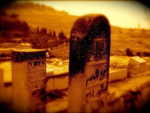 Положение, трудности праведника и грешника в могиле