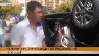 ДТП в Астане: водитель Lexus-570 был трезв