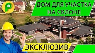 Обзор кирпичного дома с многоуровневой кровлей, строительство домой, дома под ключ, красивые дома