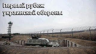 Проект «Стена» вдоль границы с Беларусью