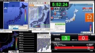 2015/09/12/ 05:49 M5.8 (震度4)東京湾 感知システム1号