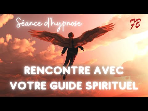 Gcm rencontres lyrics