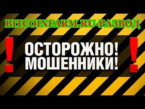 Как заработать деньги 60 рублей