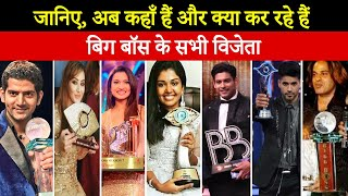 Bigg Boss Season 1 To 13 Winners List & What They're Up To Now