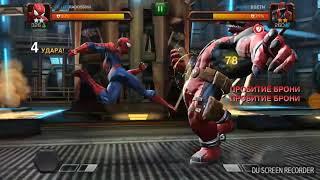 Сражение :человек паук против монстра