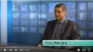 """מס הכנסה ומע""""מ על חברות אינטרנט זרות הפועלות בישראל"""