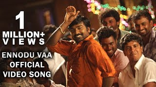 Ennodu Vaa Official Video Song | Thirudan Police | Dinesh, Vijay Sethupathi (Guest Appearance)