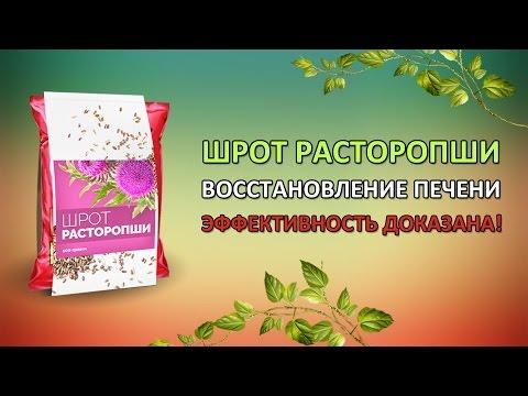 Солевые повязки для лечения печени