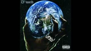 D12 World (full album)
