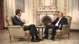 Интервью Президента РФ