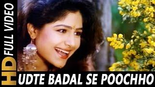 Udte Badal Se Poochho | Alka Yagnik | Sangram 1993 Songs