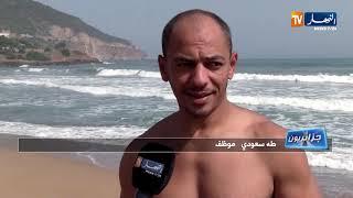 تحميل اغاني جزائريون/ شهر سبتمبر..عطلة عشاق السباحة في الخريف MP3