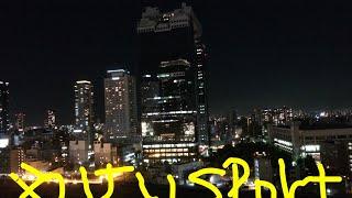KDTV#040デートスポットvol.03in大阪グランフロント