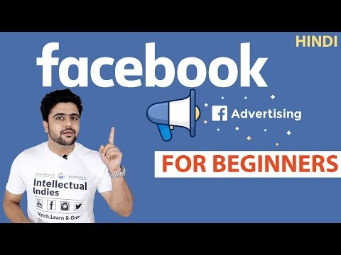 Facebook Ads in 2020 | Beginners to Expert | Hindi Complete ...