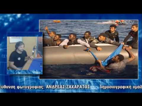 Ο Ιάσων Αποστολόπουλος, ο έλληνας διασώστης στην 'Αλλη Διάσταση» | 22/3/2019 | ΕΡΤ