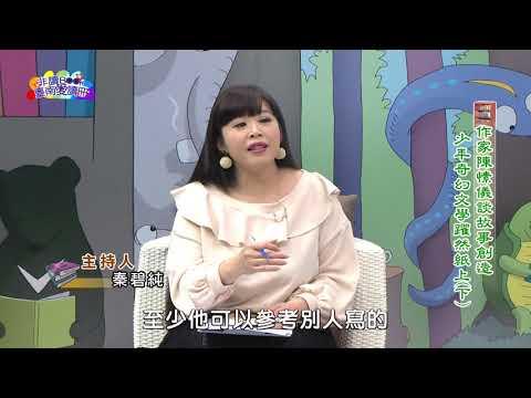 【宅閱讀記憶吐司】非讀Book臺南愛讀冊第323集(1)