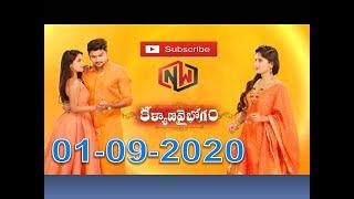 #Kalyana Vaibhogam Serial Today Episode 01-09-2020