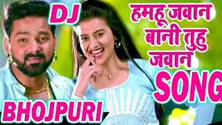 Hamahu Jawan Bani Tuhu Jawan Maja Luta Bhojpuri Dj Mix By Maza