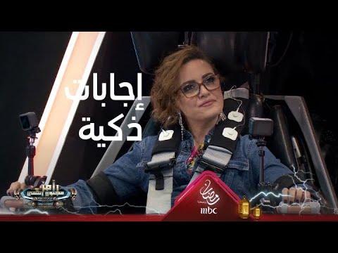 """""""رامز مجنون رسمي""""..شاهد تعليق رامز جلال على فستان أروى في حلقة اليوم"""