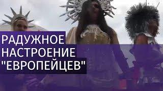 В Киеве прошел марш в поддержку сексуальных меньшинств