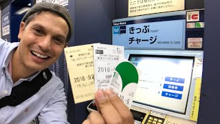 (How to) Buy Tokyo subway / metro Train Tickets & Passes