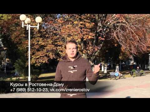 Видео лечение астигматизма