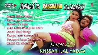 Samaan Pa Password Lagaaveli Audio Jukebox Khesari Lal Yadav