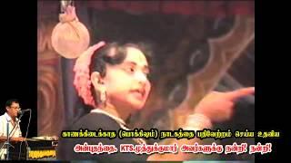 காணக்கிடைக்காத பொக்கிஷம்| திண்டுக்கல் P.மருதப்பா குழுவினரின் 1986-ல் நடந்த பவளக்கொடி நாடகம் 7