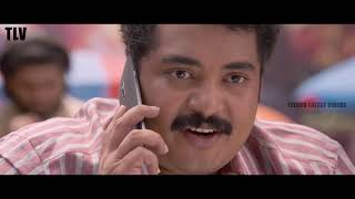 Mohanlal Latest Blockbuster Full Length Movie | Full ACTION Movie | Telugu Latest Videos