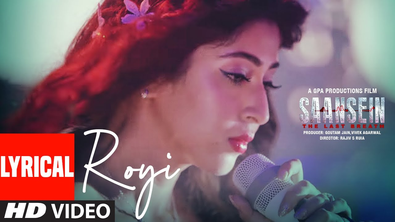 Royi Lyrics by Shibani Sur