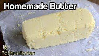 How To Make Butter At Home-Homemade Butter Recipe
