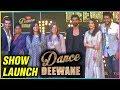 Dance Deewane Show Launch | Arjun Bijlani , Madhur