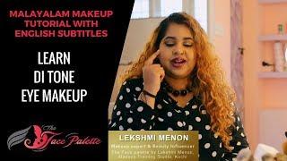 How to do Di Tone Eye Makeup