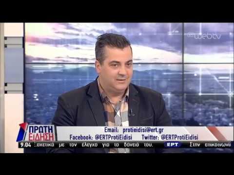 ΚΕΕΡΦΑ-Συνδικαλιστής της ΕΛΑΣ καταδικάζουν την ρατσιστική βία κατά των μεταναστών | 19/02/19 | ΕΡΤ