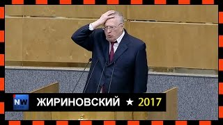 Жириновский.-Лучшее в мире правительство  19.04.2017