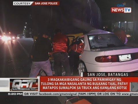 [GMA]  QRT: 3 magkakaibigang galing sa pamimigay ng tulong  sa mga nasalanta ng Bulkang Taal…