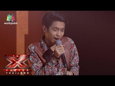 SLOW | เด็กเต้พแร็พใต้ | The X Factor Thailand