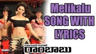 Melikalu Full Song With Lyrics - Cameraman   - YouTube