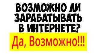 александр писаревский / формула денег отзывы