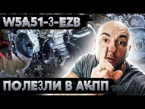 GALANT VR-4 тюнинг и ремонт акпп W5A51-3-EZB проблемные места AWD Legnum vr4