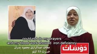 قصة نجاح عطاف عبد الرازق محمود بدران مع دوسات
