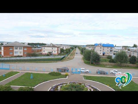 К 90-летию района: СП Куяновский сельсовет