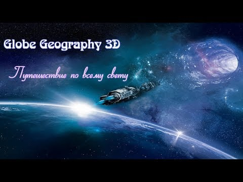 Globe Geography 3D