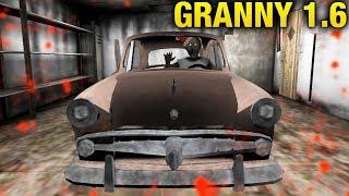 Новая Концовка Бабка Задавила Меня! Обновление Гренни! - Granny 1.6 | Grainy 1.6