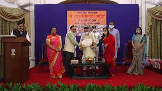 09.09.2020 : Governor felicitates social organisations serving poor during Corona Pandemic;?>