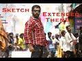 Sketch Extended Theme Music | Vikram | SS. Thaman