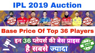 IPL 2019 Auction - Base Price Of Top 36 Players | MY cricket production
