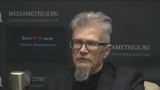 Эдуард Лимонов  на Mediametrics Live (12.12.2016)