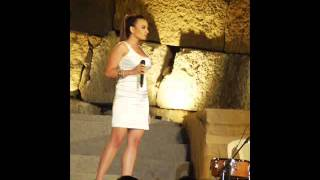 مازيكا Michaella - atem allail - ميكايلا - عتم الليل تحميل MP3